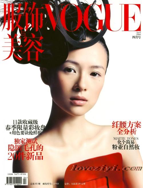 Vogue-April2008-zhang-ziyi-05